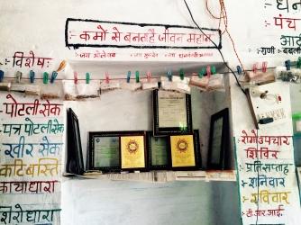 Shanti Lah Clinic-3